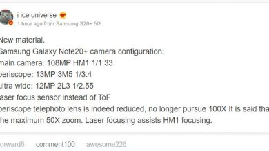 Photo of Samsung Galaxy Note20+ Camera Specifications Leaked: 108MP Sensor And 50X Zoom