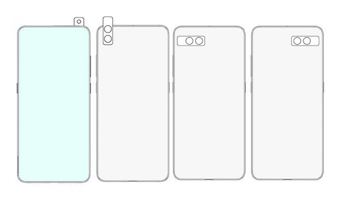 Xiaomi's rotating camera patent