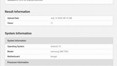 Photo of Samsung Galaxy Tab A7 (2020) Spotted On Geekbench: Qualcomm's Chipset