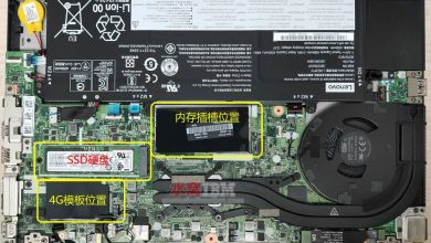Lenovo ThinkPad T14 internal pictures
