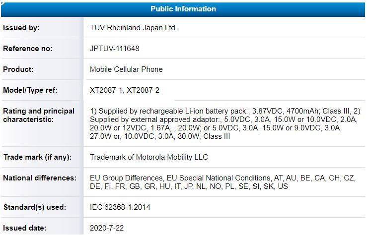 Moto G9 Plus TUV Certification (1)