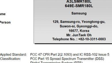 New Galaxy Buds Certification
