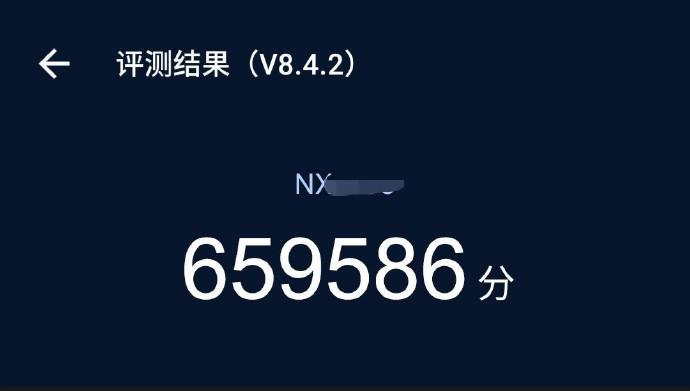 Red Magic 5S AnTuTu Benchmark