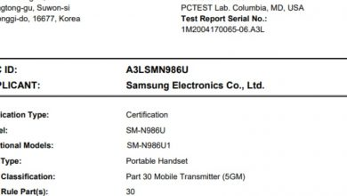 Photo of Samsung Galaxy Note20 Ultra And S Pen Got Their FCC Certification