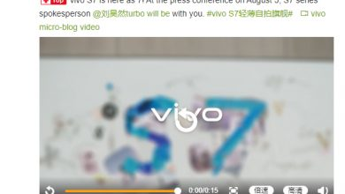 Photo of Vivo S7 Is Coming On 3rd August With Exclusive Purple Color