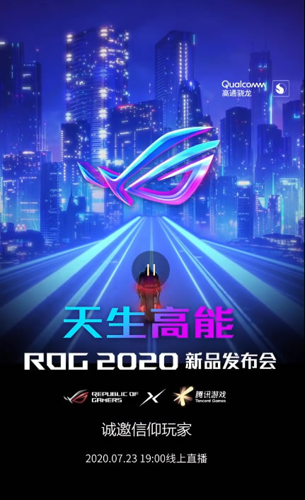 ROG game phone