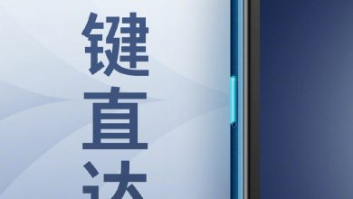 Photo of Nokia's new smartphones will arrive on August 4th in China