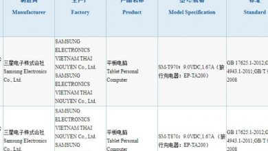Photo of Samsung Galaxy Tab S7 and Tab S7 + Got 3C Certification: Feature 15W Charging