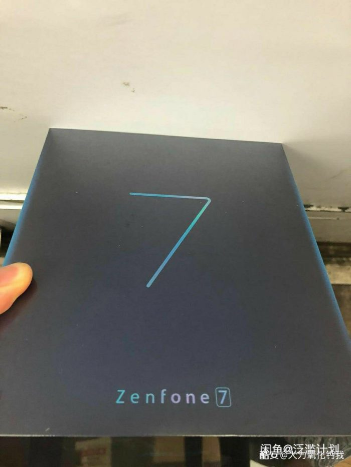 ASUS Zenfone 7 Live Image (2)