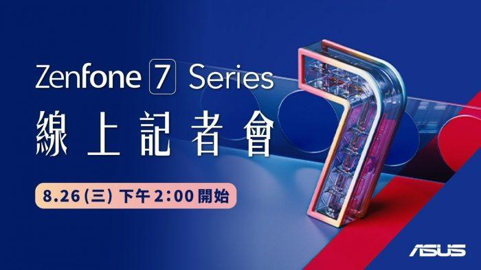 ASUS Zenfone 7 Poster
