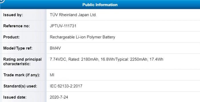 Mi 10 Pro+ Certification