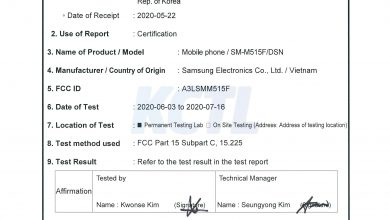 Photo of Samsung Galaxy M51 Spotted On FCC Certification: Will Feature A 6800mAh Battery With 25W Charging And Many More