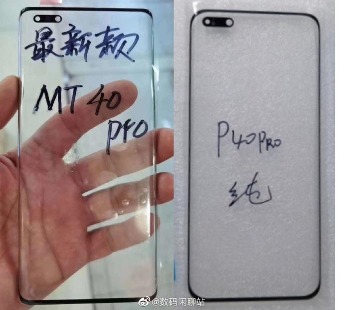 Mate40 Screen Protector