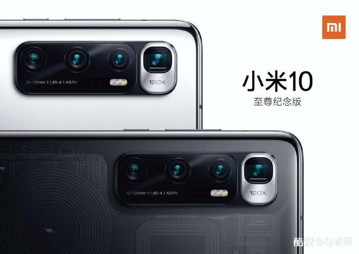 Mi 10 Ultra Camera Setup (2)
