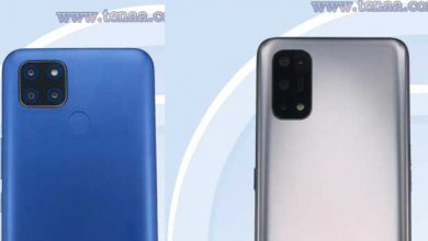 Photo of RMX2200 And RMX2176 (Maybe Realme X3 Pro) Spotted On TENAA Certification: All Specifications Revealed