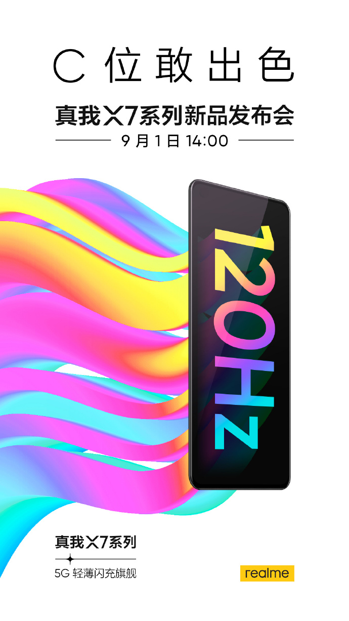 Realme X7 Series Launch Poster
