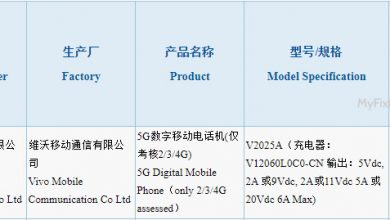 Photo of iQOO 5 (V2025A) Spotted On 3C Certification: 120W Charging