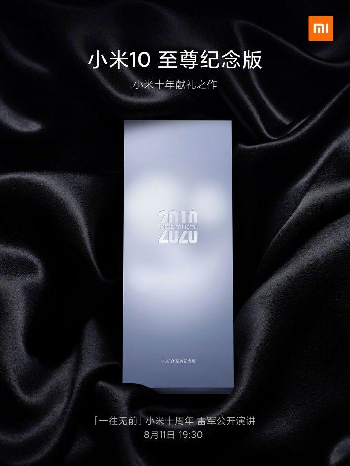 Xiaomi Mi 10 Pro+ Launch Date