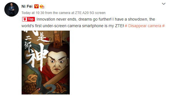 ZTE A20 5G Announcement
