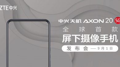 Photo of ZTE A20 5G Coming On 1st September