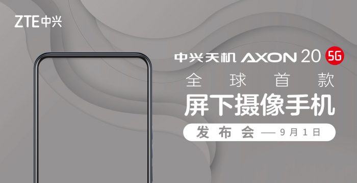 ZTE A20 Official Launch Poster