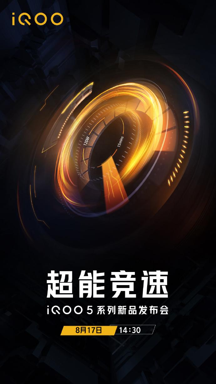 iQOO 5 Launch