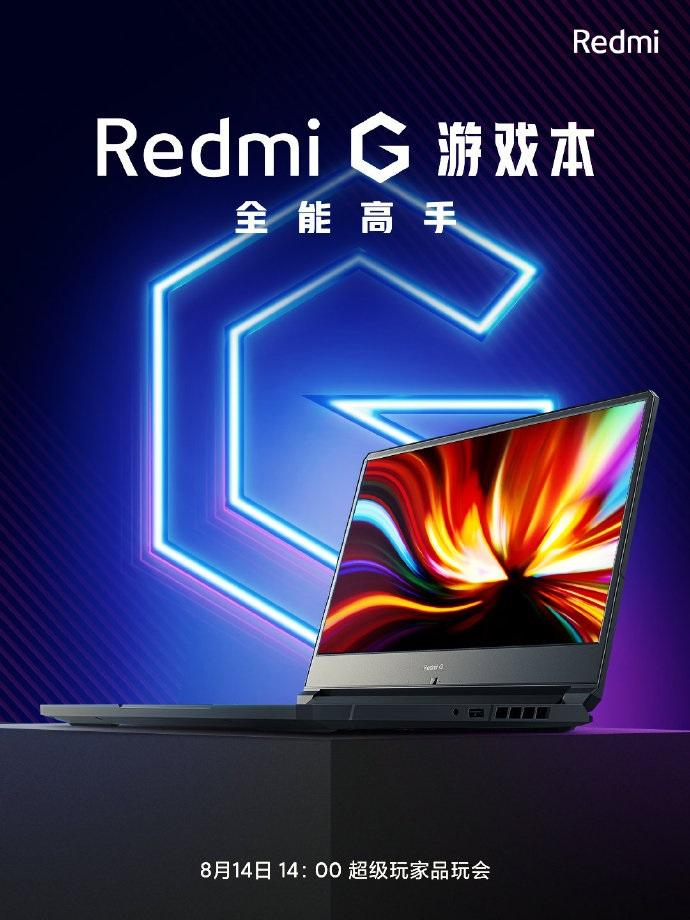 redmi gaming laptop design