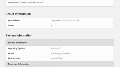 Photo of Galaxy S21+ Spotted On Geekbench: Exynos 2100 Chipset