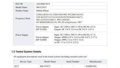 Photo of Samsung Galaxy S20 FE Spotted On FCC Certification: No Headphone Jack Like S10 Lite