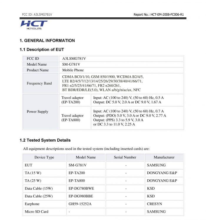 Galaxy S20 FE FCC