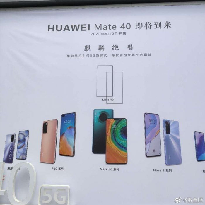 Huawei Mate40 Series Launch Poster