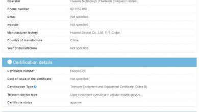 Photo of Huawei Mate 40 Pro Got NBTC Certification