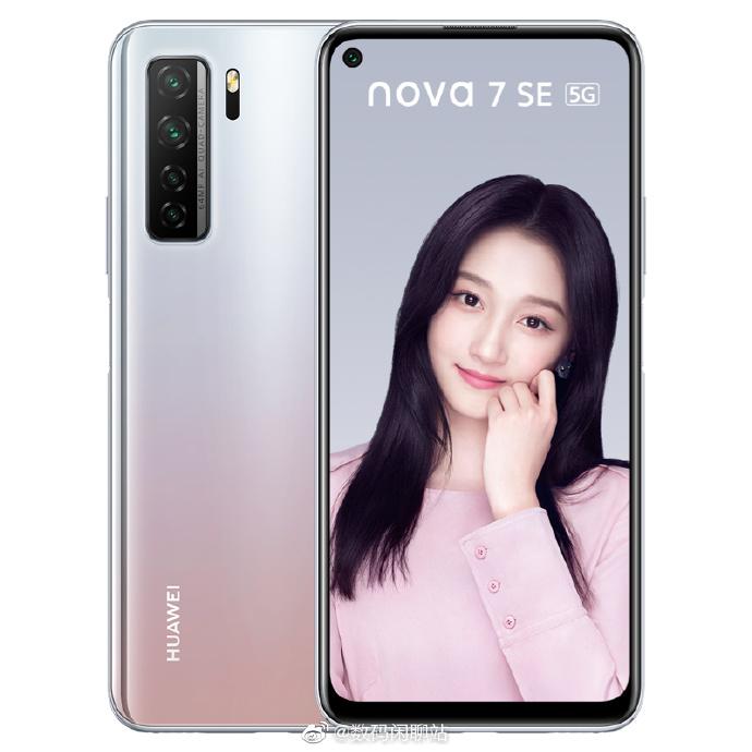 Nova 7 SE 5G New Version