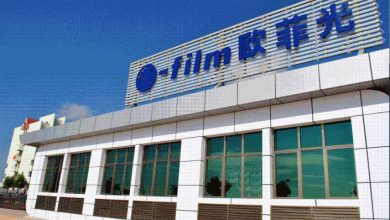 Photo of Apple removes OFILM from their supply chain list