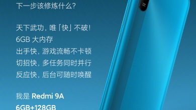 Photo of Redmi 9A Gets 6+128GB storage variant For $146