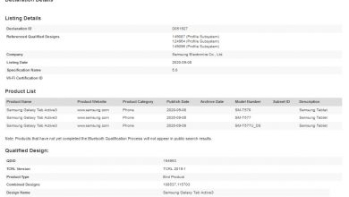 Photo of Samsung Galaxy Tab Active3 Got Bluetooth SIG Certification