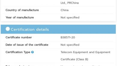 Photo of Vivo V20 Series Got NBTC Certification And Spotted On Geekbench