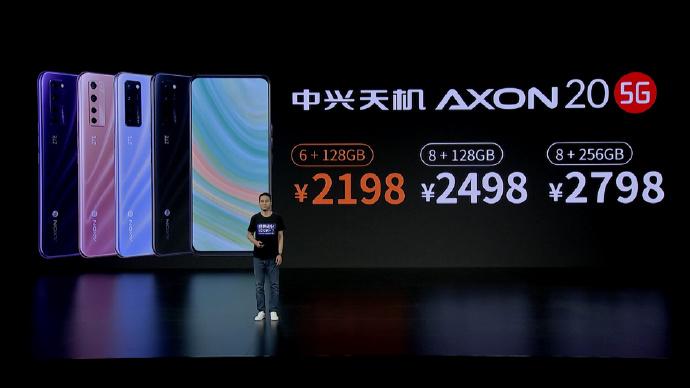 ZTE Axon 20 5G Price