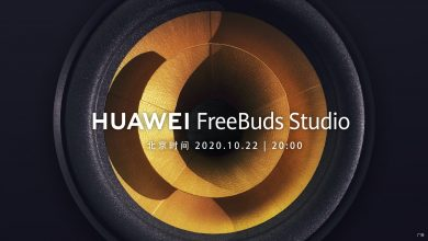 Photo of Huawei FreeBuds Studio Headphones Confirmed: Coming With Mate40 Series