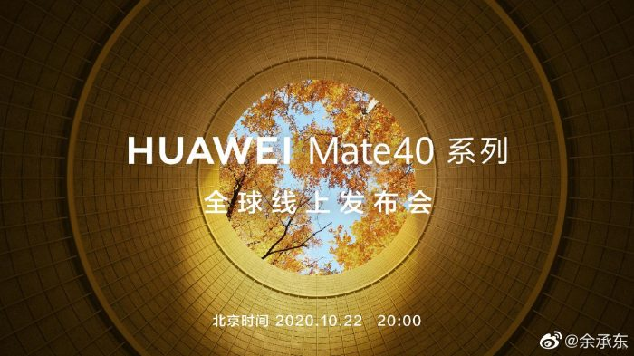 Richard Yu announced Huawei mate 40 launch event on October 22