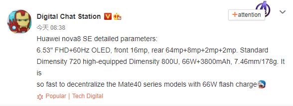 Nova8 SE Parameters