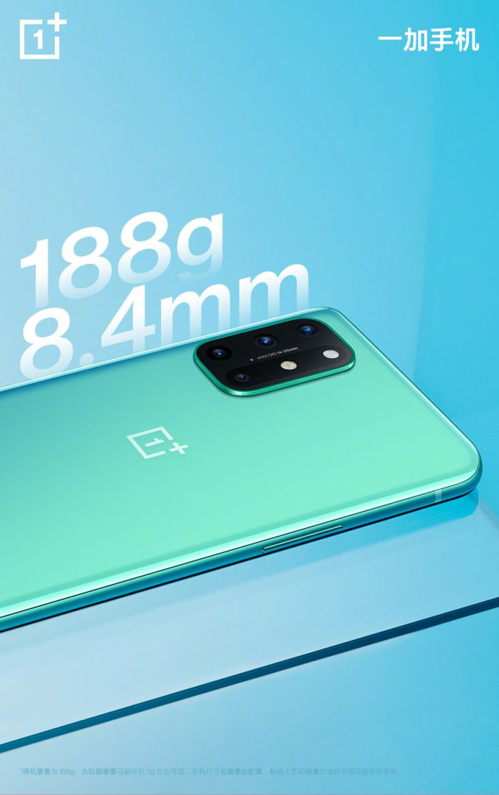 OnePlus 8T Dimensions And Weight