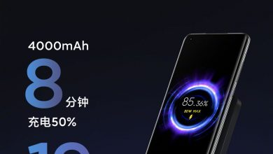 Photo of Xiaomi Created World's First 80W Wireless Charging Technology: Can Full Charge 4000mAh Battery In 19 Minutes
