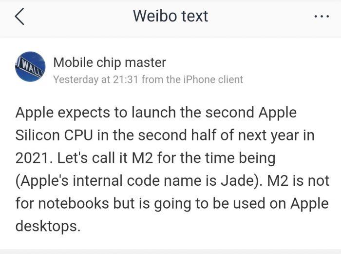 Apple Second Gen Silicon CPU
