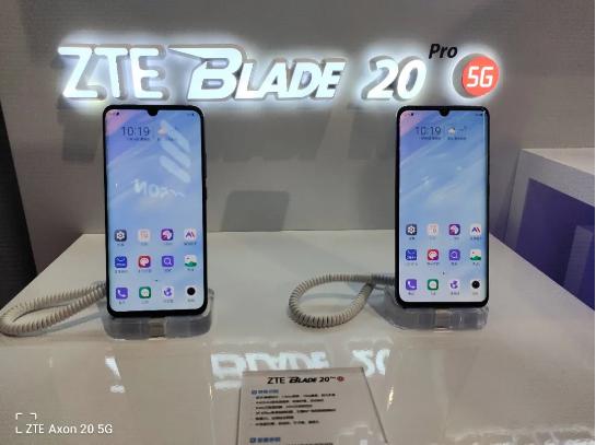 Blade 20 Pro 5G