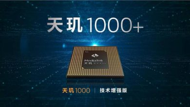 Photo of Honor V40 will not carry Kirin 9000 SoC, but will carry Dimensity 1000 +