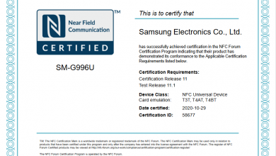 Photo of Samsung Galaxy S21 Series Appeared On NFC Certification