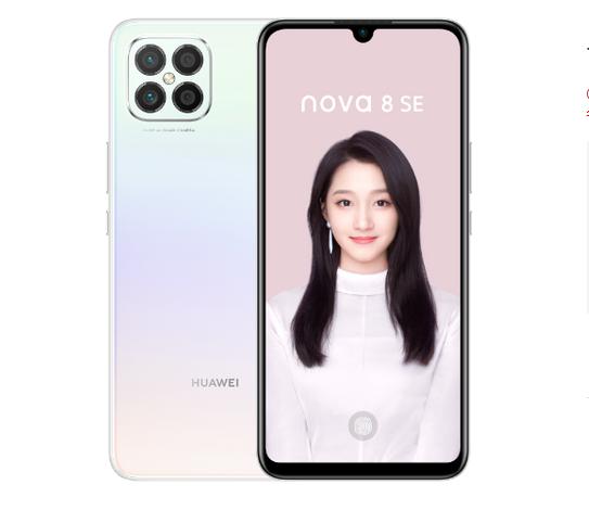 Nova8 SE (2)
