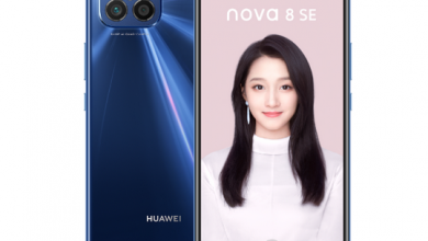 Photo of Huawei Nova 8 SE 5G Released: Huawei's Thinnest Phone and Full Charge in 33 Mints