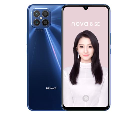 Nova8 SE (3)